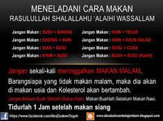 Way rasulullah s.w eat. Reminder Quotes, Self Reminder, Words Quotes, Life Quotes, Qoutes, Muslim Quotes, Religious Quotes, Islamic Quotes, Hijrah Islam