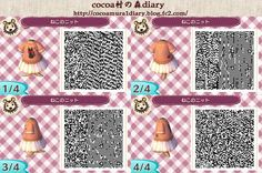 cocoa village forest diary (Animal Crossing: New Leaf) cat knit
