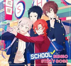[BSD]The Pictures - school stray dogs - Wattpad Me Anime, Anime Love, Anime Manga, Hakkenden, Dazai Bungou Stray Dogs, Dog School, Dazai Osamu, Perfect Couple, Touken Ranbu