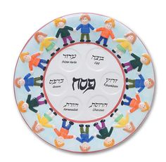free ecards for jewish new year