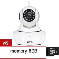 รีวิว สินค้า PNP IP Carmera 720P 1.3M Wireless Plug and Play (White)แถมฟรี MICRO SD 8 GB ☃ รีวิวพันทิป PNP IP Carmera 720P 1.3M Wireless Plug and Play (White)แถมฟรี MICRO SD 8 GB เช็คราคาได้ที่นี่   codePNP IP Carmera 720P 1.3M Wireless Plug and Play (White)แถมฟรี MICRO SD 8 GB  ข้อมูลทั้งหมด : http://product.animechat.us/4Mvgh    คุณกำลังต้องการ PNP IP Carmera 720P 1.3M Wireless Plug and Play (White)แถมฟรี MICRO SD 8 GB เพื่อช่วยแก้ไขปัญหา อยูใช่หรือไม่ ถ้าใช่คุณมาถูกที่แล้ว…