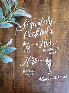Acrylic Signature Cocktail Bar Sign, Wedding Signs, Drink Menu Sign, Modern Weddings, Drink Illustrations | Sign by Mulberry Market Designs