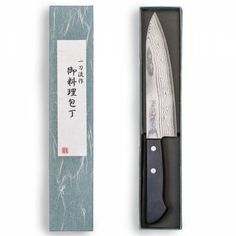 Exclusive to The Japanese Shop, The Santoku Professional Japanese Chefs Knife is a superb quality Japanese kitchen knife made from strong Damascus steel with a black pakka wood handle. Santoku refers to the three cutting tasks which the knife performs extremely well: slicing, dicing, and mincing. This Japanese kitchen knife has a beautiful wood grain effect on the blade called Senbon Kurokaki, which means one in a thousand black persimmon trees, which are regarded as the most valuable wood…