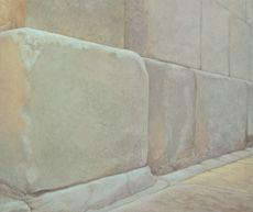 Muur, oil on panel, 2011, 100x118cm
