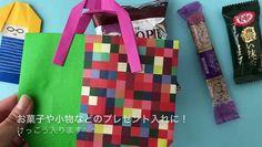 実用的!折り紙2枚半で作るトートバッグ  【折り紙クラフト】Origami Bag(カミキィ kamikey)-yjJWHKhQmEI - Video Dailymotion