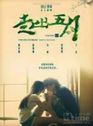 《走出五月》高清在线观看-爱情片《走出五月》下载-尽在电影718,最新电影,最新电视剧 ,    - www.vod718.com