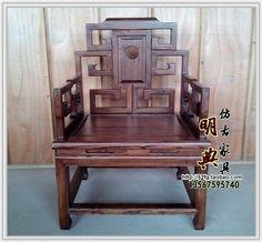 RMB 380-560 明清仿古 古典 榆木 全实木中式家具 榫卯结构 圆洞钩子太师椅-淘宝网
