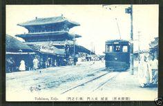 """Keijo (Seoul) Korea:  Todaimon (""""Dongdaemun/  East Gate"""") Tram circa 1910"""