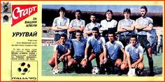 SELECCIÓN DE URUGUAY contra Ecuador 02/07/1989
