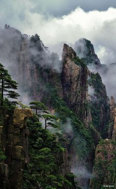 """Today's Photo Of The Day is Huangshan Mountains by Bill Sisson. """"China's Huangshan Mountains, also known as the Today's Photo Of The Day is Mountain Landscape Drawing, Landscape Drawings, Landscape Photos, Sky Landscape, Landscape Photography Tips, Mountain Photography, Nature Photography, Travel Photography, Aerial Photography"""