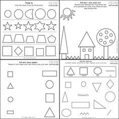 Identifying Quadrilaterals/Quadrangles and Naming 2D