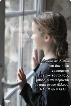 Spirituality, Kids, Young Children, Boys, Spiritual, Children, Boy Babies, Child, Kids Part