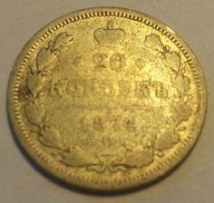 Big 1874 silver coin 20 kopeks Russia SPB NI (HI)