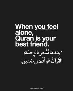 Islamic Quotes, Quotes Arabic, Arabic English Quotes, Islamic Phrases, Islamic Inspirational Quotes, Quran Quotes, Encouragement Quotes, Wisdom Quotes, True Quotes