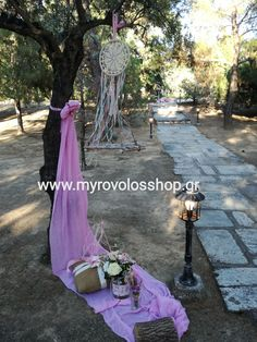 myrovolos : βάπτιση άγιος Νικόλαος στο Ίδρυμα Θεοτόκος 2, θέμα Ονειροπαγίδα, dreamcatcher, Πάρκο Τρίτση