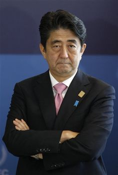 Abe Shinzō, the 57th and current Prime Minister of Japan, serving since December 2012.