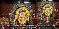 Singarayapalem Sri Vallidevasena Sametha Subrahmanyeswara Swamy Temple