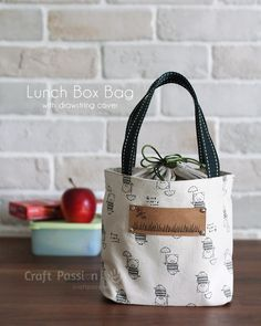 Lunch Box Bag free sewing pattern. Replace with insulation lining to become a thermal bag.