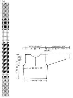 Laguna / DROPS 77-4 - Modèles tricot gratuits de DROPS Design