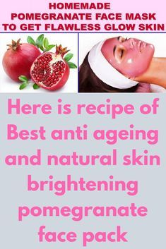 Here is recipe of Best anti ageing and natural skin brightening pomegranate face pack Today I will share instant natural skin brightening pomegranate face mask which will help you in brightening and lightening of skin thereby giving you a glowing complexion without spending big bucks in parlors. Ingredients you will need- 1 fresh pomegranate 1 tablespoon of yogurt / curd 1 tablespoon of green tea 1 tablespoon of pure honey …