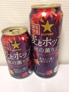 SAPPORO Beer Mugi to Hop Aki no kaori mugi Japanese beer can 350ML 500ML empty