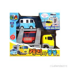 #CarryandBongbong #TheLittleBus #Tayo #Korea #TV #Animation #Character #Children #Toy #MimiWorld