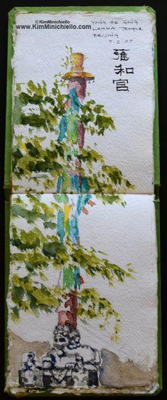 http://blog.kimminichiello.com/watercolor-sketching/ Plein Air watercolor sketch at the Yonhe Lama Temple in Beijing, China. #WatercolorPainting #Art #AsianArt #PleinAir #Travel #Beijing #China