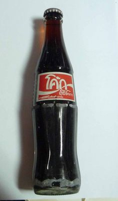 Logo: Embossed on glass a) Coca-Cola logo b) Coca-Cola logo and again (in Thai) 1 Unopened Vintage COCA-COLA Bottle from THAILAND - 1991 Football Bottle Cap .. from 1991 !!
