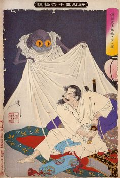 From 'Specters, Ghosts and Sorcerers in Ukiyo-e' at Ota Memorial Museum of Art.