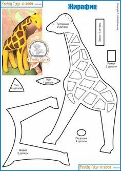 Giraffe pattern Body tail horn ear forehead abdomen/legs sole of foot - use as applique pattern Plushie Patterns, Animal Sewing Patterns, Felt Patterns, Pretty Toys Patterns, Pattern Sewing, Sewing Stuffed Animals, Stuffed Animal Patterns, Stuffed Giraffe, Giraffe Toy