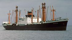 Merchant Navy, Concept Ships, Jeddah, Ship Art, Steamer, Rotterdam, Shanghai, Sailing Ships, Nautical