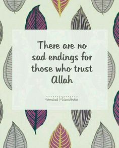 trust Allah and everything will be allright. InshaAllah