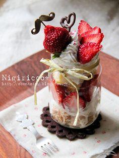 お弁当中 〜obento tyu〜: ブルックリンジャーでジャーパフェ! Frozen Desserts, Cookie Desserts, Chocolate Desserts, Dessert Platter, Dessert In A Jar, Japanese Bakery, Japanese Sweets, Elegant Desserts, Unique Desserts