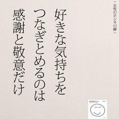 共感が止まらない!「#女性のホンネ川柳」がアラサーの心にグサグサ刺さる♡ - LOCARI(ロカリ)