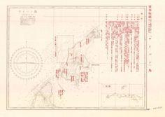 米国で見つかった日本の軍事機密「地図」14点   ナショナルジオグラフィック日本版サイト