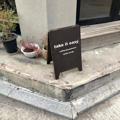 Korean Aesthetic, Aesthetic Themes, Aesthetic Pictures, Aesthetic Grunge, Sweet Coffee, Easy Coffee, Coffee Shop Aesthetic, Tea Cafe, Cozy Cafe