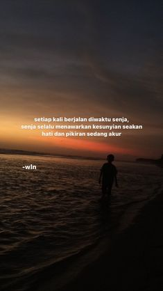 Story Quotes, Mood Quotes, Life Quotes, Ig Captions, Quotes Indonesia, Galaxy Wallpaper, Wallpaper Quotes, Awkward, Qoutes