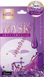 Маска для лица c тремя видами плаценты Premium, JAPAN GALS 30 шт.