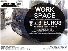 [WORK SPACE]           상상력소년의 정비일지: WORK LOG: 2015.02.05 차량성능 최적화 프로그램: 봉고3 EURO3 흡기크리...