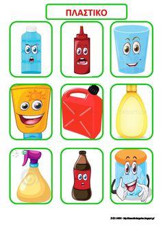 Το νέο νηπιαγωγείο που ονειρεύομαι : Ένα παιχνίδι για την ανακύκλωση Recycling For Kids, Earth Day, Improve Yourself, Classroom, Education, School, Blog, Montessori, Environmental Education