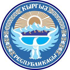 National emblem of Kyrgyzstan. Featuring the Tian Shan mountains