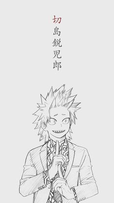My Hero Academia Memes, Hero Academia Characters, My Hero Academia Manga, Anime Characters, Kirishima Eijirou, Cute Anime Wallpaper, Hero Wallpaper, Anime Drawings Sketches, Anime Sketch