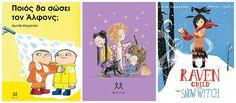 Τι θα διαβάσουμε ως τα Χριστούγεννα (part 1) – Κόκκινη Αλεπού Children, Kids, Cover, Books, Toddlers, Toddlers, Livros, Boys, Boys