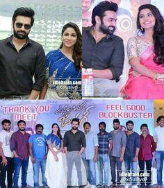 Ram Image, Ram Photos, Actors Images, Varun Dhawan, Handsome Actors, Loving U, Telugu, Feel Good, Crushes