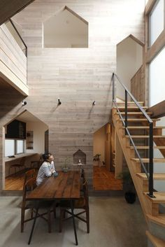 Hazukashi House by Alts Design Office. Eye-catching contemporary design of the Hazukashi House in Kyoto comes from the drawing board of Alts Design Office architects. Cabinet D Architecture, Interior Architecture, Japanese Architecture, Home Interior Design, Interior And Exterior, Small Modern Home, Wood Interiors, Modern Interiors, Design Moderne