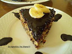ΜΑΓΕΙΡΙΚΗ ΚΑΙ ΣΥΝΤΑΓΕΣ: Μπανανοκέικ !! Νηστίσιμο πεντανόστιμο με ανεπανάληπτο γλάσο !!! Sugar Love, Vegan Recipes, Cooking Recipes, Nutella, Recipies, Healthy Eating, Banana, Sweets, Desserts
