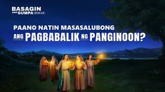 The four blood moons have already appeared. This means that the great disasters will soon befall us. Before the great disasters befall us, How can we welcome second coming of Jesus? Christian Films, Christian Videos, Films Chrétiens, Jesus Second Coming, Saint Esprit, Praise Songs, Tagalog, Believe In God, Knowing God