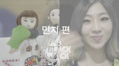 MINZY of 2NE1 - BLACKJACK 3rd!!! (+playlist)