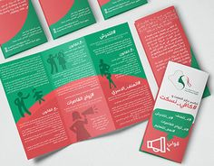 """Check out new work on my @Behance portfolio: """"brochures design"""" http://be.net/gallery/50318631/brochures-design"""