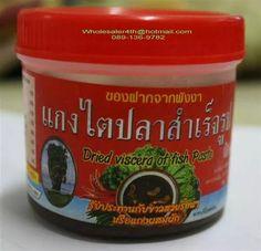 Fish paste : Keang taai plaa heang, local food southern Thailand.